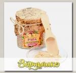 Рапа с экстрактом Рогов марала, красного, золотого, маральего корней (соль для ванны), 250 г