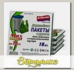 AV Avikomp Popular Двухслойные пакеты с ручками для сад. и строительного мусора, 10 шт. (пласт)