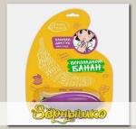 Бальзам для губ Питание и Защита Шоколадный банан Etude organix