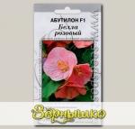 Абутилон Белла Розовый F1, 3 шт. Профессиональные семена