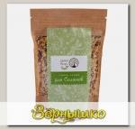 Смесь семян для салатов (лён, тыквенные семечки, семена подсолнечника, кунжут, лён белый), 200 г