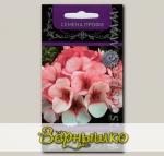 Пеларгония Маверик Бело-розовая, 5 шт. Семена профи