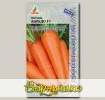 Морковь Абледо F1, 400 шт. Seminis