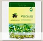 Маска для лица тканевая с экстрактом Семян зеленого чая FarmStay, 23 мл