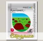 Кротомет, 75 г
