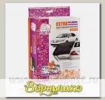 Сетка противомоскитная на дверь автомобиля, 113 х 61 см