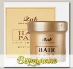 Маска для поврежденных волос Увлажняющая ZAB, 150 мл