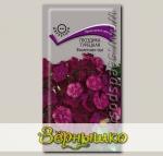 Гвоздика турецкая Фиолетовая гора, 0,25 г