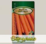 Морковь Наполи F1, 0,5 г Лидеры мировой селекции