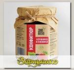 Конфитюр Клубника и ежевика, 200 г