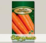 Морковь Балтимор F1, 0,5 г Лидеры мировой селекции