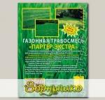 Газонная трава Партер Экстра, 100 г