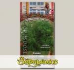 Укроп Озорник, 2 г Урожай на окне