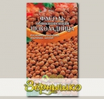 Фасоль зерновая Шоколадница, 5 г (Арт)
