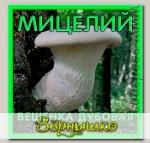 Мицелий зерновой Вешенка Дубовая, 150 мл