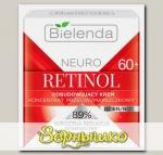 Крем-концентрат против морщин 60+ NEURO RETINOL День/ночь Восстанавливающий, 50 мл