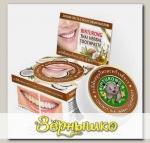 Зубная паста с кокосовым маслом круглая, 33 г