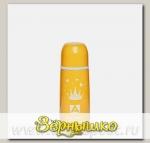 Термос бытовой вакуумный Желтый (для напитков), 350 мл