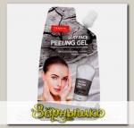 Пилинг-гель для лица Шелковая кожа YEPPEN SKIN, 20 г