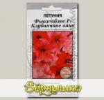 Петуния Фьюзеаблес Клубничное Вино F1, 3 мультидраже (1 драже 5-7 растений) Проф. семена