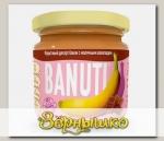 Десерт банановый с Молочным шоколадом без сахара, 200 г