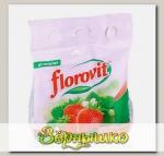 Удобрение гранулированное садовое для Клубники и Земляники Florovit (Флоровит), 1 кг