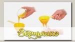 Форма для яичных нитей DELICIA