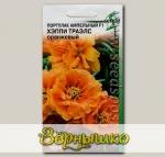 Портулак ампельный Хэппи Траэлс Оранжевый F1, 7 драже (1 драже 5-7 растений) Selekt