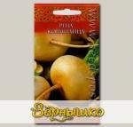 Репа Кормилица, 0,5 г Русский вкус