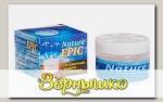 Гель-репеллент от комаров на эфирных маслах NATURE EPIC, 50 мл