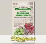 Алиссум Карликовая драгоценность, Смесь, 30 шт. Садовые традиции