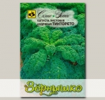 Капуста листовая Тинторето, 0,3 г