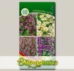 Травы для чая Ароматы лета, 0,45 г