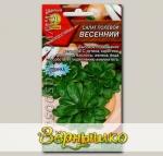 Салат полевой Весенний, 0,5 г