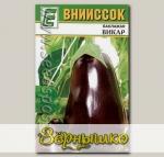 Баклажан Викар, 0,2 г