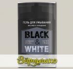 Гель для умывания Экспресс-очищение Активный уголь и Белая глина BLACK & WHITE, 150 мл