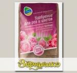 Комплексное органическое удобрение Для роз и цветов, 200 г