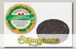 Чай черный с брусникой, клюквой и мальвой Не болей (плитка), 50 г