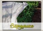 Укрывной материал Агротекс 30 (для укрытия растений) 3,2х10 м