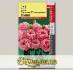 Эустома Мэджик Пинк F1, 10 гранул Профессиональная коллекция