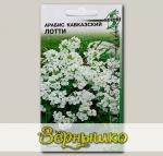 Арабис кавказский Лотти Белый, 7 шт. Select