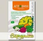 АГРОВИН Профи (для овощных культур и кортофеля), 7 г