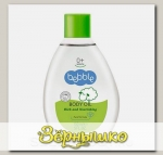 Масло для тела Bebble Body oil 0+, 150 мл