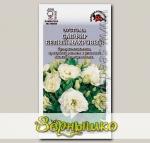 Эустома Сапфир Белый махровый, 5 шт.
