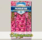Львиный зев Розовый лев, 0,1 г Русский богатырь