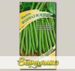 Фасоль Водопад Зеленый, 5 г Семена от автора