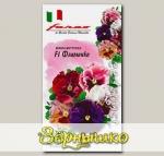 Виола Виттрока Фламенко F1, Смесь, 10 шт. Farao Итальянские сорта и гибриды