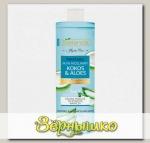 Мицеллярная вода для снятия макияжа Увлажняющая Кокос&Алоэ HYDRA CARE, 500 мл