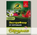 ЭкстраФлор от Муравьев, 10 г
