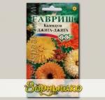 Календула Джига-Джига, Смесь сортов, 0,3 г